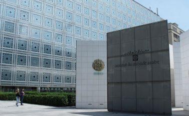 Institut du Monde Arabe parijs